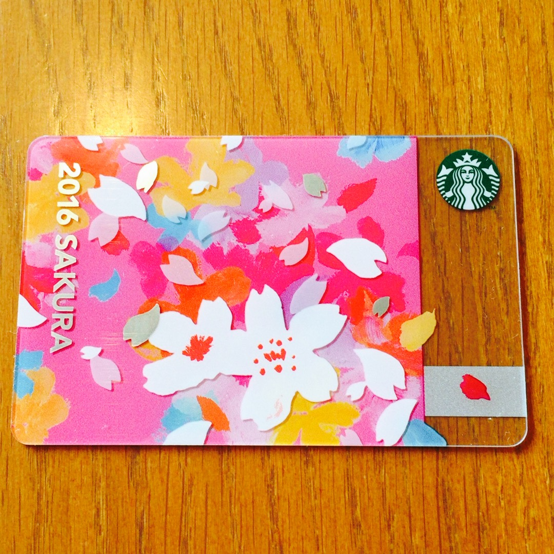 スタバカード 2016 さくら 桜