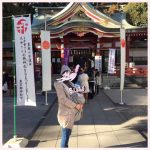 歯固めの石を返納してきました!清瀬 日枝神社&水天宮。【10ヶ月】