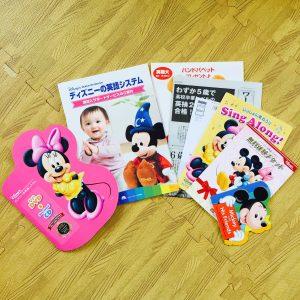 ディズニー 英語システム ワールドファミリー 赤ちゃん 英語教材 レビュー 口コミ ブログ 感想