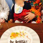 【リゾナーレ熱海旅行記⑥】ばあば、ママ、1歳で温泉。からの早めビュッフェディナー。