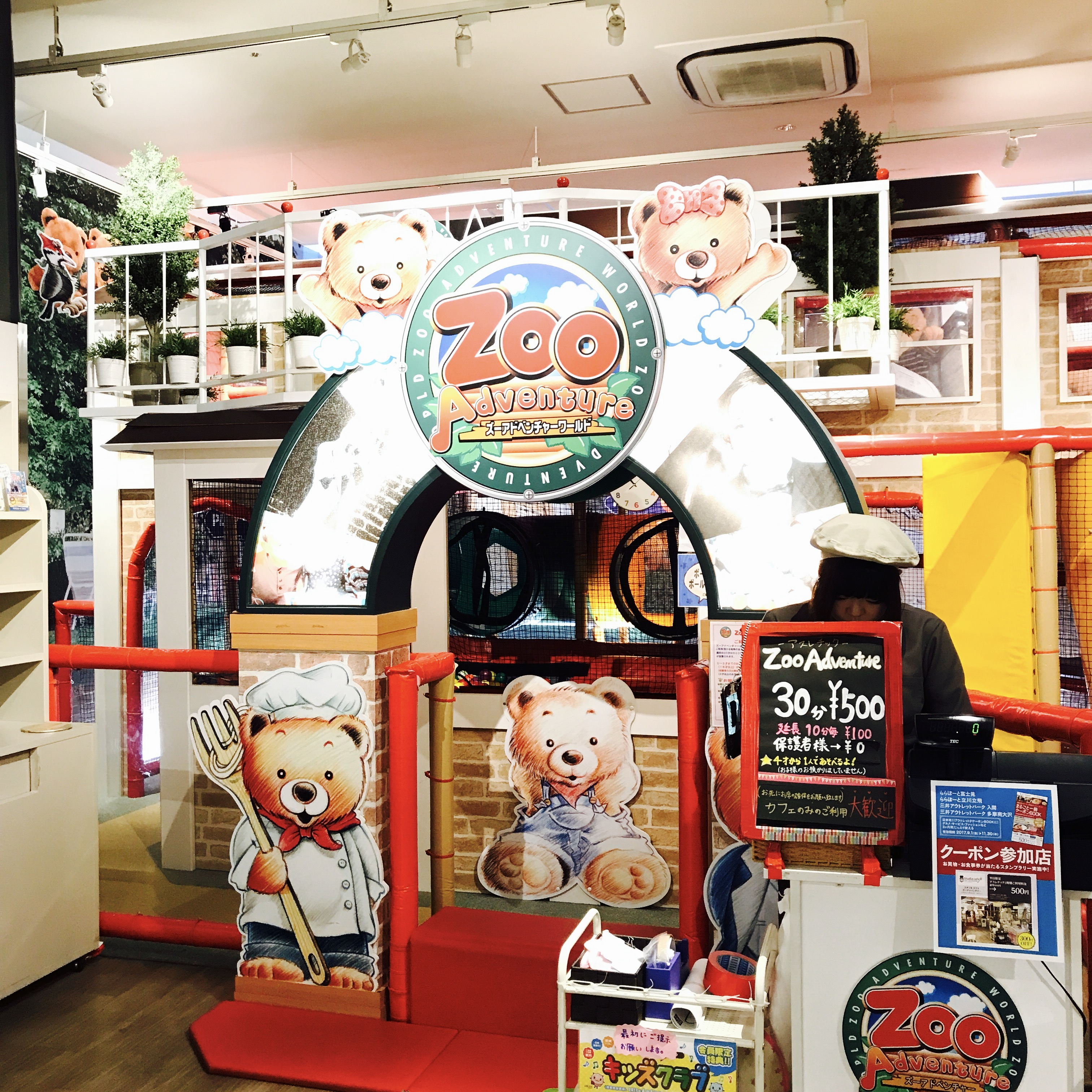 ららぽーと富士見 スタジオカフェズーアドベンチャー 子供 口コミ 1歳 離乳食