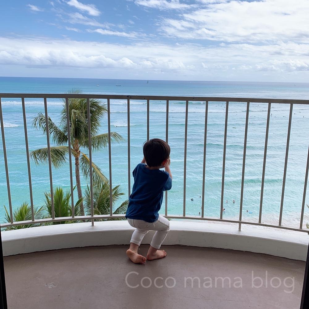 3歳子連れハワイ旅行 モアナサーフライダー滞在旅行記